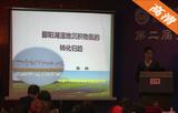 潘阳湖湿地沉积物氮的转化归趋