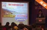 阳宗海砷污染(2)